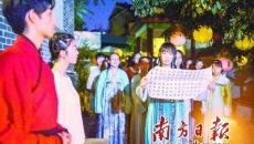 惠州年轻人身着汉服 还原真实七夕节