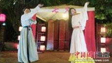 海南汉服文化宣传活动七夕夜举行 展示传统文化魅力