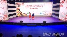 2016年第十八届'花溪之夏'艺术节世界汉服大赛贵州赛区启动