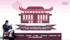 [视频]及笄礼 - 品味中华风俗节日第十三期