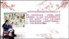 [视频]中元节 - 品味中华风俗节日第十五期