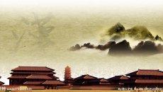 我们的汉文化(上)