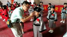 """苍南170多名小学生穿汉服体验""""开蒙礼"""""""