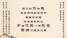 2016.10.29―11.1 第四届中国西塘汉服文化周开启