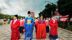 第四届西塘汉服文化周活动日程表