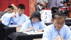 嘉定孔子文化节上百名少年着汉服写家训