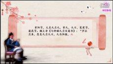 [视频]重阳节 - 品味中华风俗节日第十七期