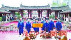 2016同安孔子文化节昨在同安孔庙举行 两岸民众穿汉服行古礼同祭孔