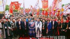 千年汉服与千年古镇再次相遇 第四届西塘汉服节开启文化盛宴