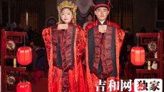 浪漫、庄重、典雅 长春一对新人办汉式婚礼连工作人员都穿着汉服