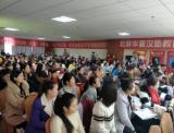 中国汉服社总部与善成国学教育集团签署战略合作协议