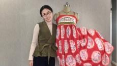 簪花仕女图中的裙子制作教程