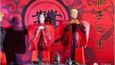 中国古代婚礼的喜服到近代西方婚纱的演变