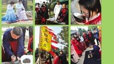 南阳这群人要把茶文化传承 穿汉服行汉礼学茶道