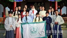 兰州同袍穿汉服过冬至感受传统汉文化