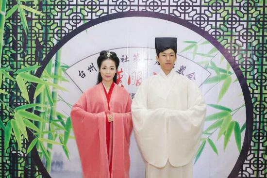 台州汉服社举行首次招募活动-图片1