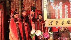 沪上新人汉服婚礼盛装迎接新年