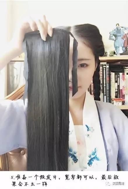 美腻!一款能让您减龄十岁的发型!-图片16
