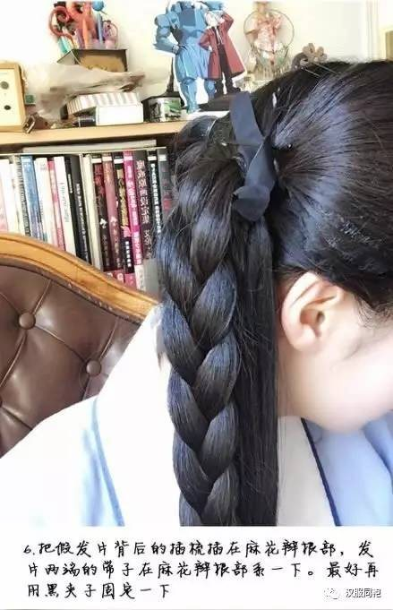 美腻!一款能让您减龄十岁的发型!-图片17
