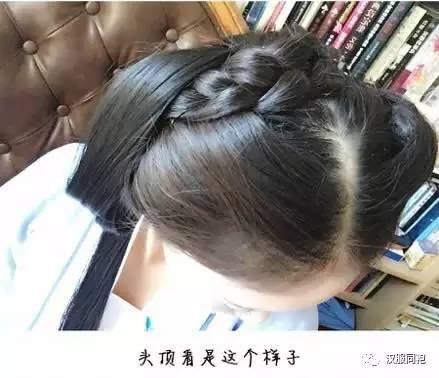 美腻!一款能让您减龄十岁的发型!-图片25