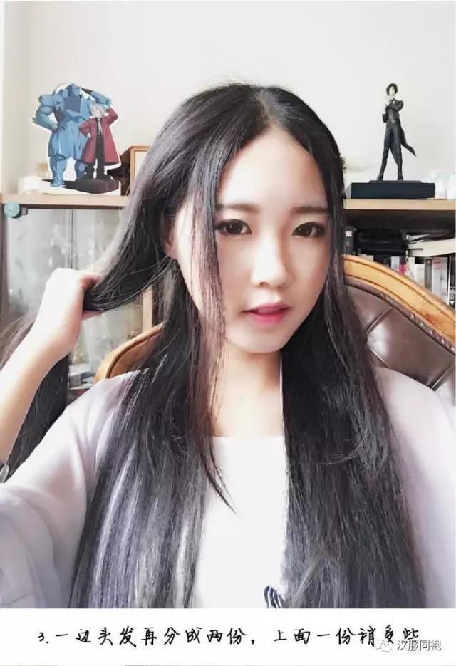 一款温婉淑女的发型教程-图片4