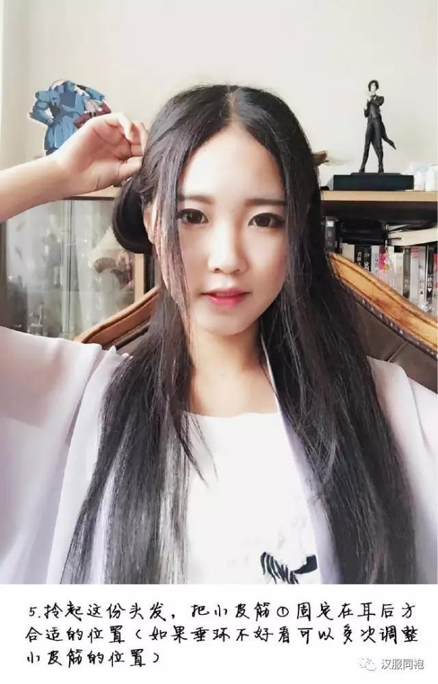 一款温婉淑女的发型教程-图片6