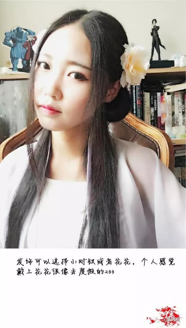 一款温婉淑女的发型教程-图片10