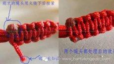 中国结手链编法图解