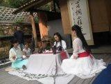 【茶道】中国茶文化