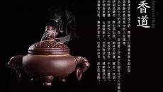 香道——历史悠久的汉服传统艺术