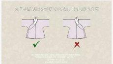 如何判断明制交领袄衫的形制对错与版型好坏