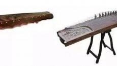 古琴与古筝有哪些区别?