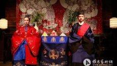 中国传统文化——明制婚礼