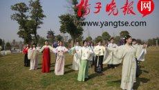 80名盐工学子身着汉服 参与活动弘扬汉文化