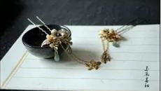 中国古代各种饰品名称,你都知道吗?