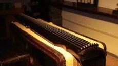 中国传统文化——古琴