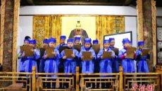 甘肃张掖举行祭孔仪式 爱好者着汉服祭拜