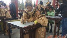穿汉服学礼仪 渭南百余名小学生参观仓颉庙感受传统文化