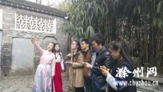 """滁州琅琊山内上演""""汉服秀"""":爱好者吟诗泼墨走秀"""