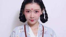 【妆容教程】汉服妆容妆面教程