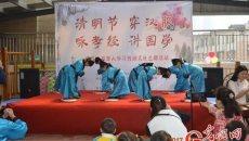 长沙湖橡社区:穿汉服行古礼感悟传统文化