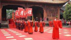 德阳文庙举行祭孔典礼 200余位市民着汉服追忆先贤