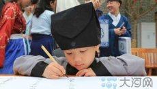 百位汉服爱好者共写巨幅《三字经》 为中原佛山文化庙会添彩