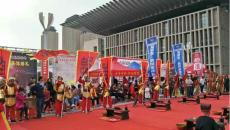 许昌市第二届汉服集体婚礼隆重举行