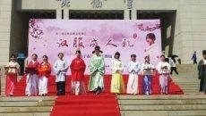 兰大学子举办汉服文化周活动