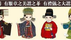 传统服饰大PK,中日韩你最爱哪款?