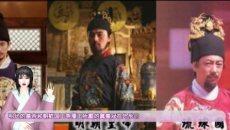 [视频]《汉服传承》第四十三期 谷雨 翼善冠
