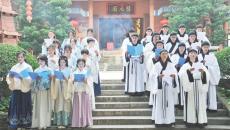 穿汉服祭英灵 汉文化爱好者崖山祠举行追思活动