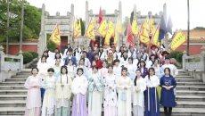 岭南崖山祠举行首次祭享仪式