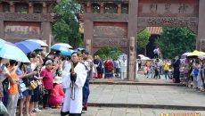 端午节德阳数十名汉服爱好者举行祭祀活动